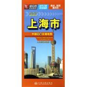 上海市(2017)/中国分省交通地图