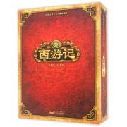 3D西游记(中国古典名著立体珍藏版)(精)