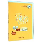 童声传递中国梦--儿童合唱歌曲精选专辑(附光盘)