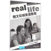朗文环球英语教程(4测试手册)