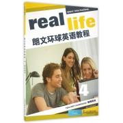 朗文环球英语教程(附光盘4教师用书)