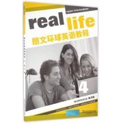 朗文环球英语教程(附光盘4练习册)