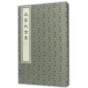 太音大全集(共2册)(精)