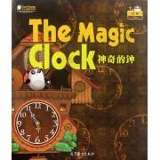 神奇的钟(时间)/Cool Panda少儿汉语教学资源