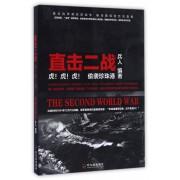 虎虎虎(偷袭珍珠港)/直击二战