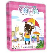 幼儿全语文故事系列(第6辑共10册3-6岁适读)