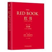 红书(精)