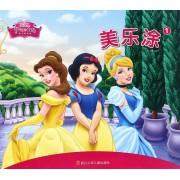 迪士尼公主美乐涂(1)