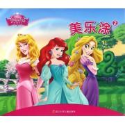 迪士尼公主美乐涂(2)