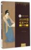 2016中国短篇小说年选/花城年选系列