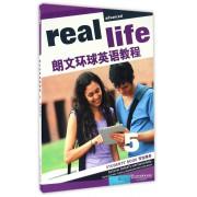 朗文环球英语教程(附光盘5学生用书)