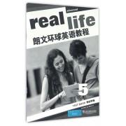 朗文环球英语教程(5测试手册)