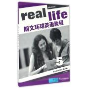 朗文环球英语教程(附光盘5练习册)
