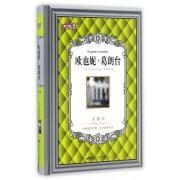 欧也妮·葛朗台(全译本)(精)/大悦读