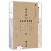 珠村俗影(共6册)/广州市天河区地方志丛书