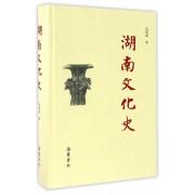 湖南文化史(精)
