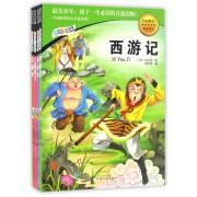 中国经典四大名著系列(彩图注音版共4册)