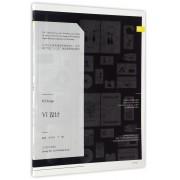 VI设计(21世纪全国普通高等院校美术艺术设计专业十三五精品课程规划教材)