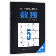 数独(5)