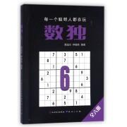 数独(6)