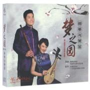 CD梦之园(柳琴与箫笛)
