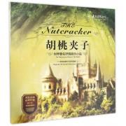 CD-LP胡桃夹子<黑胶名版经典珍藏>2碟装