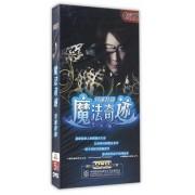 DVD刘谦特辑魔法奇迹<特价>5碟装