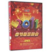 DVD2011春节联欢晚会<特价>2碟装