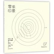 CD托比·麦零柒印象(2碟装)