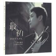 CD李晓川最初
