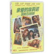 DVD-9亲爱的埃莉诺