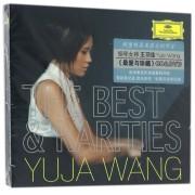 CD+DVD王羽佳最爱与珍藏(2碟装)