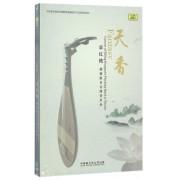 CD+DVD章红艳弹拨组合台湾音乐会天香(2碟装)