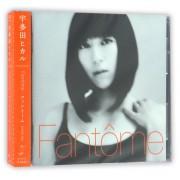 CD宇多田光幻影