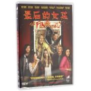 DVD-9最后的女孩