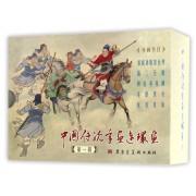 中国传统年画连环画(第1辑共5册)(精)