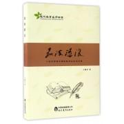 教海踏浪(一位中学语文特级教师的成长记录)/现代教育名师书系