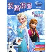 汉语拼音(冰雪奇缘)/N次擦写游戏书