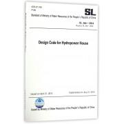 水电站厂房设计规范(SL266-2014Replace SL266-2001)(英文版)