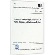 水利水电工程水文计算规范(SL278-2002)(英文版)