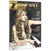 TEENS'SPACE英语街(高考版Feb.2017第2辑)