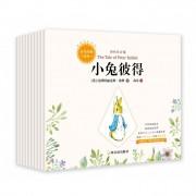 百年经典绘本(彩色注音版共10册)