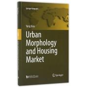 城市形态与住房市场(英文版)
