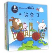 比奇兔情绪绘本(共10册)/奇妙的世界