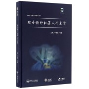 瑞金胸外机器人手术学(附光盘AME外科系列图书)(精)