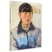 走进色彩(头像第3季)/精彩教学系列丛书