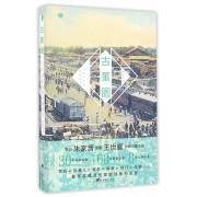 古董圈(一个京城玩主的收藏笔记)