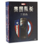 BD(蓝光)美国队长三部曲(3碟装)