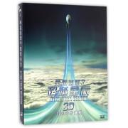 BD(蓝光)+3D星际迷航<3>超越星辰(珍藏版)