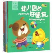 小脚鸭情商管理小绘本(共10册)